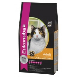 Eukanuba Cat Top Condition...